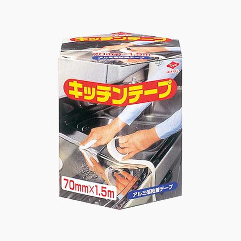 キッチンアルミテープ