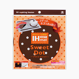 IHマットSOFT SweetDot chocobrown