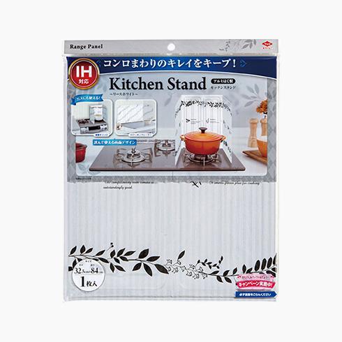 キッチンスタンド