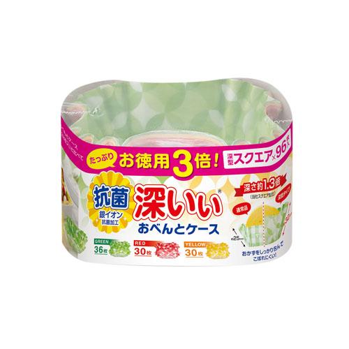 お徳用3倍抗菌深いぃおべんとケース SQ【20年8月発売】